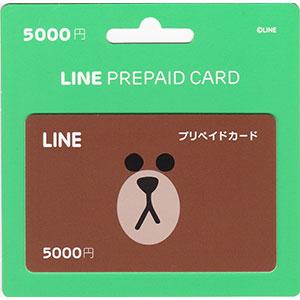 使い方 カード line プリペイド LINEプリペイドカード/LINEギフトコードとは?スタンプは買える?チャージ方法や使い方を解説!